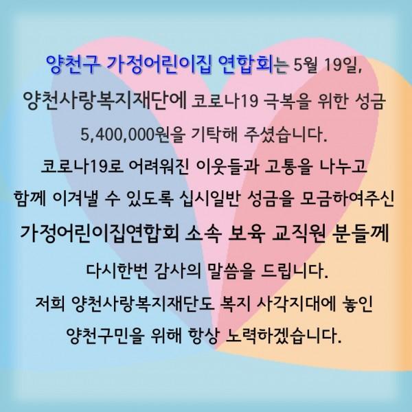 31195187_1589964885.7341.jpg