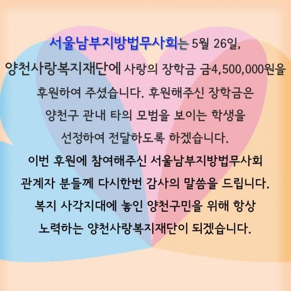 31195187_1590645189.5545.jpg