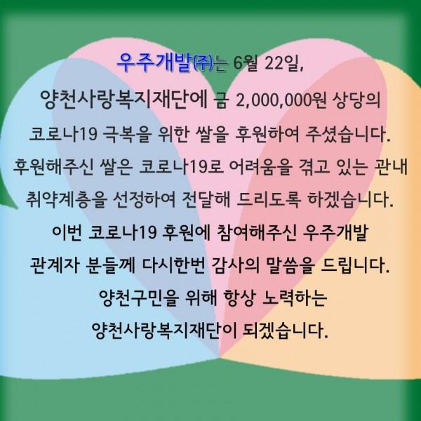 31195187_1592877007.3646.jpg
