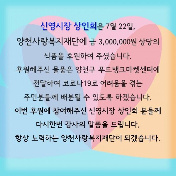31195187_1595480861.987.jpg