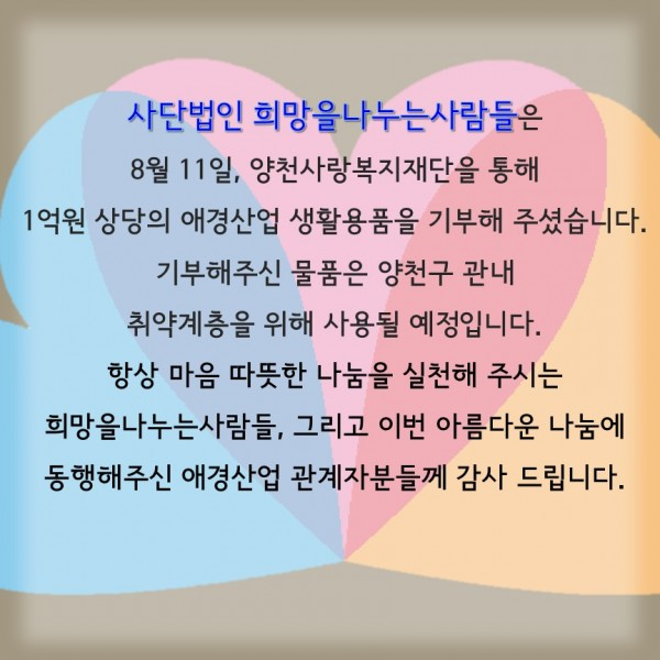31195187_1597393942.3525.jpg